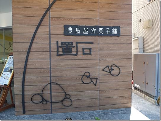 鎌倉 カフェ 013
