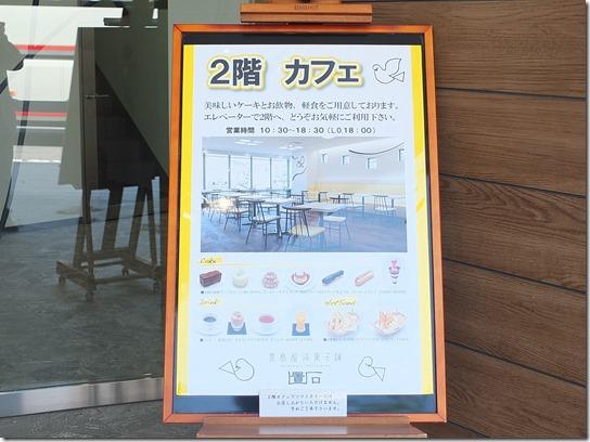 鎌倉 カフェ 014