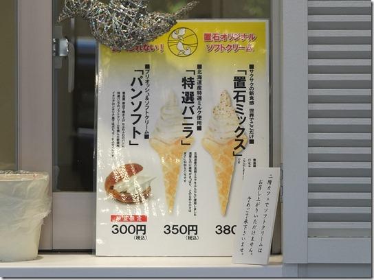 鎌倉 カフェ 016