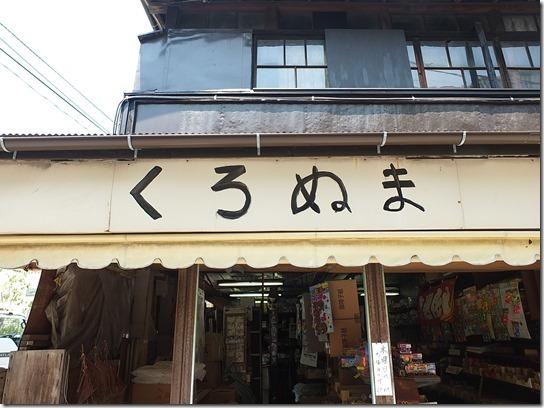 鎌倉 カフェⅡ 020
