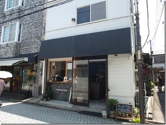 鎌倉 カフェⅡ 022