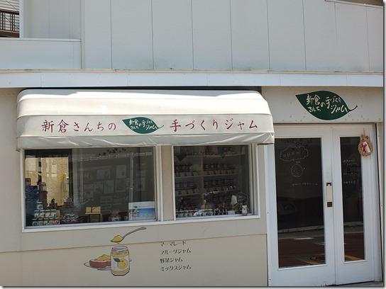 鎌倉 カフェⅡ 027