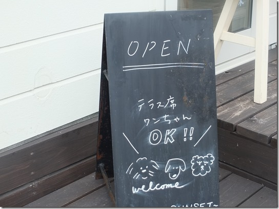 鎌倉 牡丹 桜 028