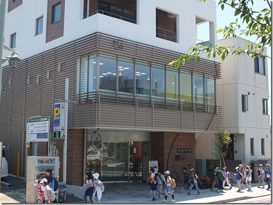 鎌倉 カフェ 034