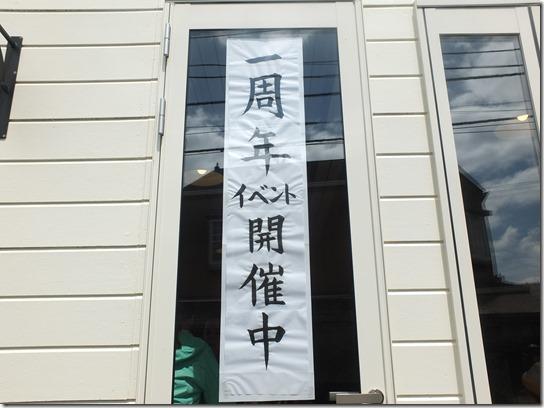 鎌倉 牡丹 桜 037