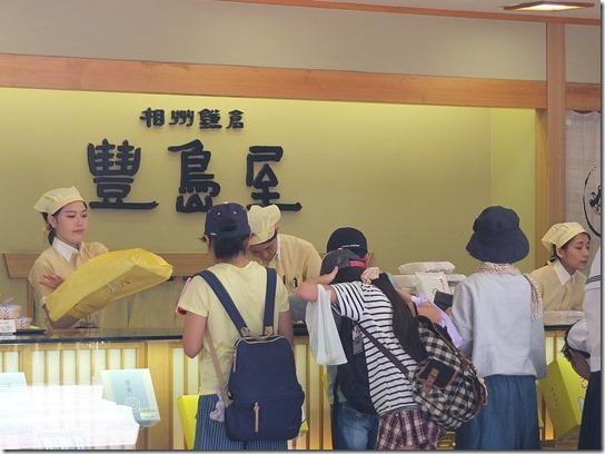 鎌倉 カフェ 040