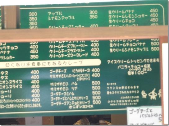 鎌倉 カフェⅡ 042