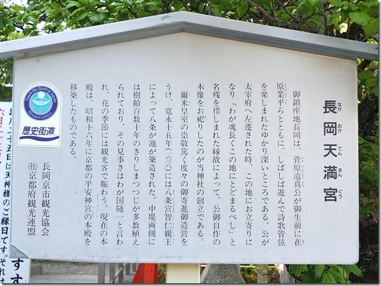 牡丹 関西 2017 043