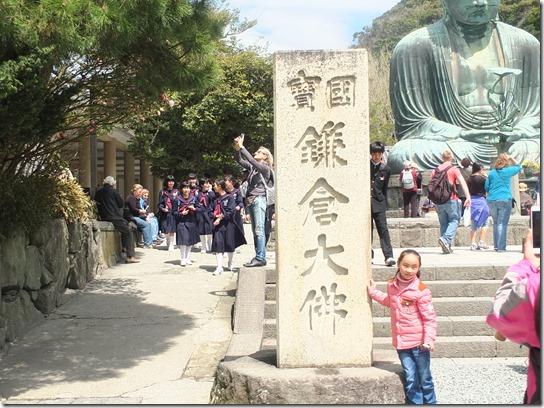 鎌倉 牡丹 桜 069
