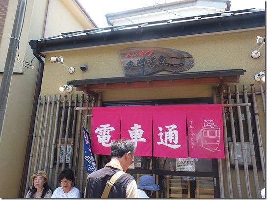 鎌倉 カフェⅡ 085