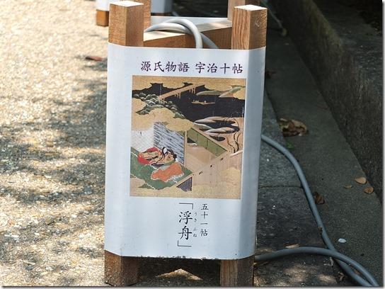 奈良・京都紫陽花2017 088