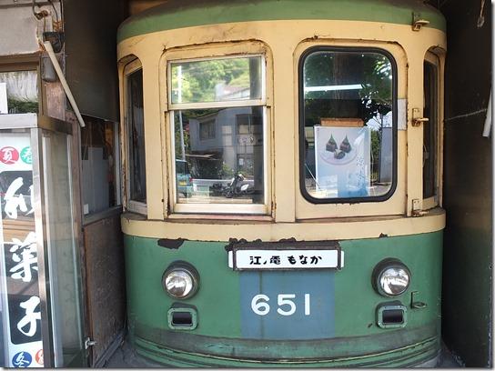鎌倉 カフェⅡ 093