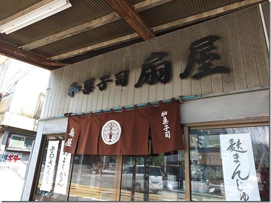 鎌倉 カフェⅡ 094