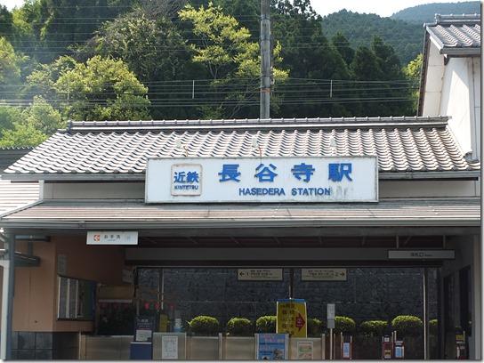 牡丹 関西 2017 206
