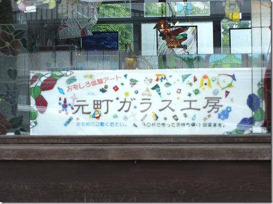 函館 札幌 小樽 余市 220