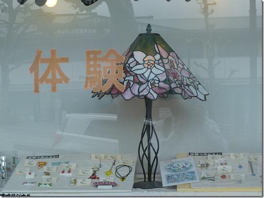 函館 札幌 小樽 余市 221
