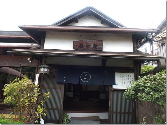 鎌倉 牡丹 桜 234