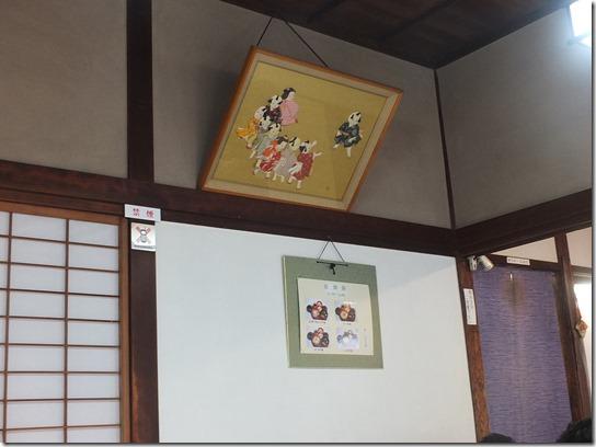 鎌倉 牡丹 桜 237