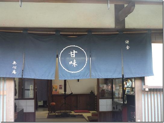 鎌倉 牡丹 桜 243