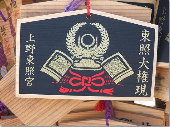 鎌倉 牡丹 桜 577