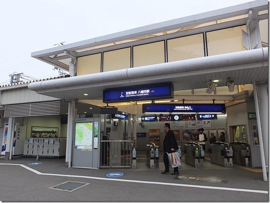 京都 初詣 001