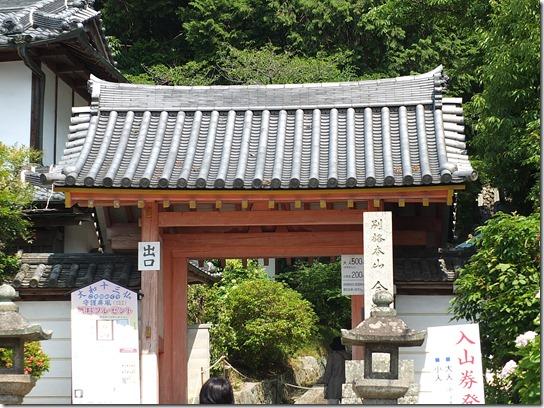 奈良・京都紫陽花2017 001