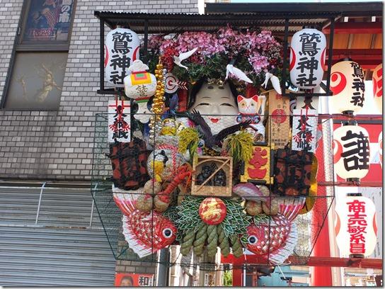 酉年社寺 東京 002
