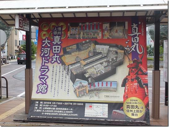 上田 004