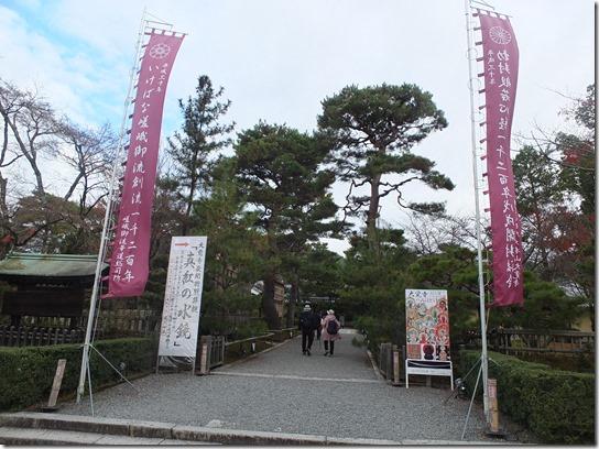 2016京都紅葉 005