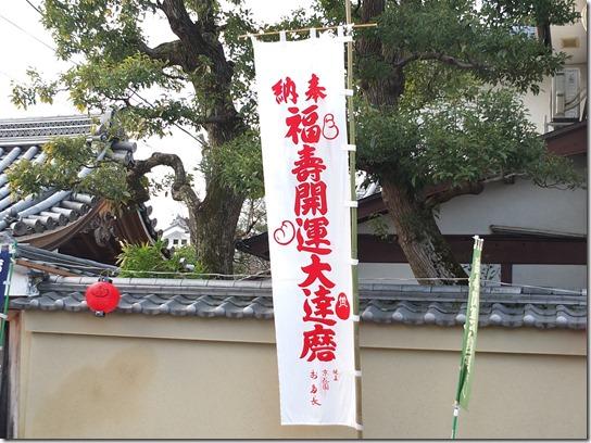 2017京都節分 005