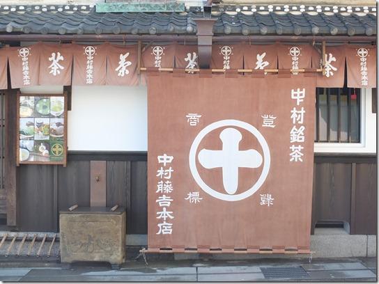 2017京都桜 006