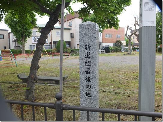 函館 札幌 小樽 余市 008