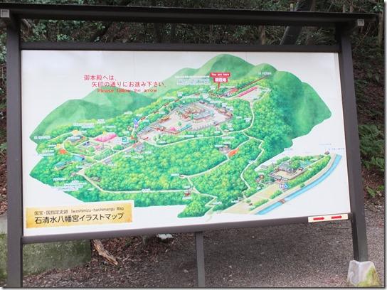 京都 初詣 009