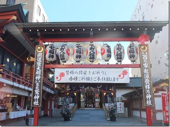 酉年社寺 東京 009
