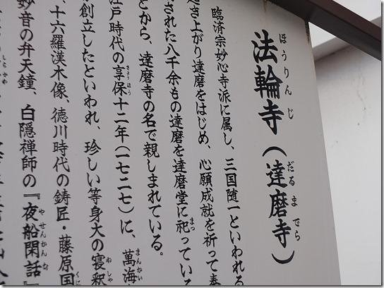2017京都節分 009