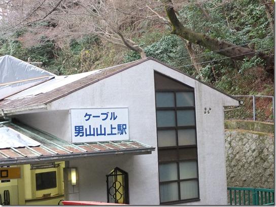 京都 初詣 010