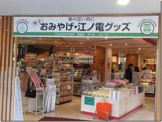 鎌倉 牡丹 桜 010