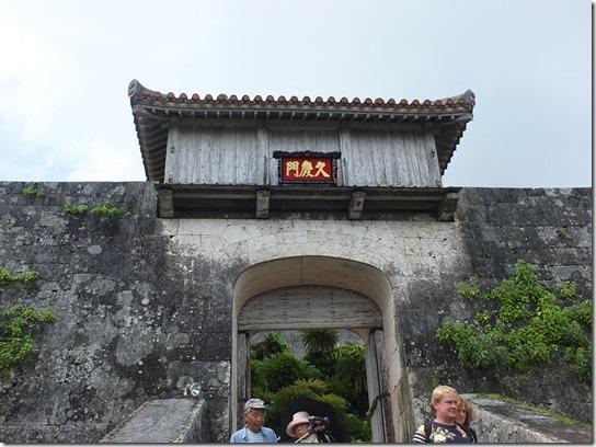 2016沖縄 011