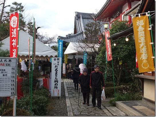 2017京都節分 011