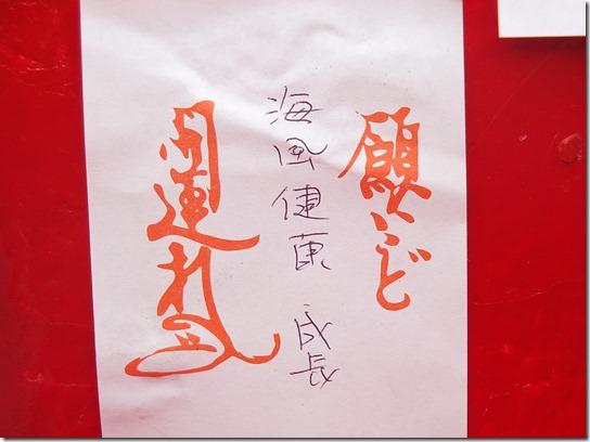 2017京都節分 012