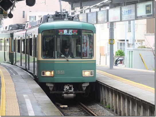 鎌倉 牡丹 桜 012
