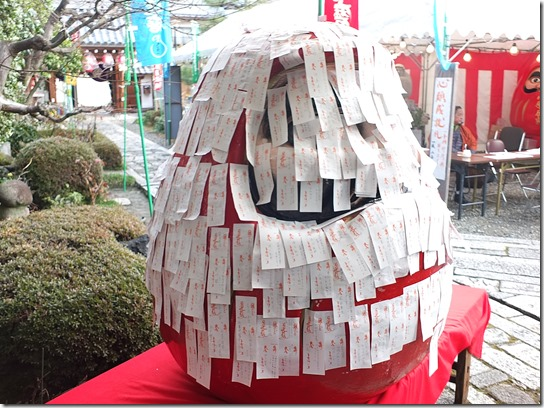 2017京都節分 013