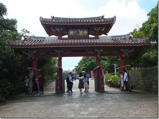 2016沖縄 016