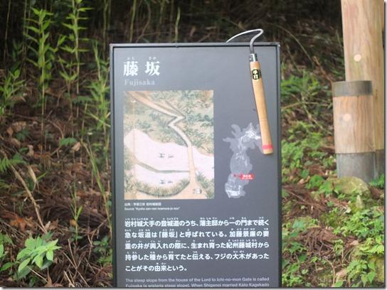 美濃 岩村 016