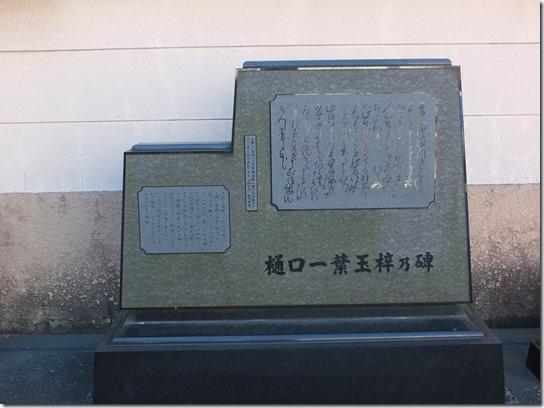 酉年社寺 東京 023