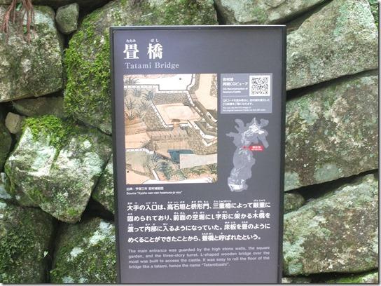 美濃 岩村 026