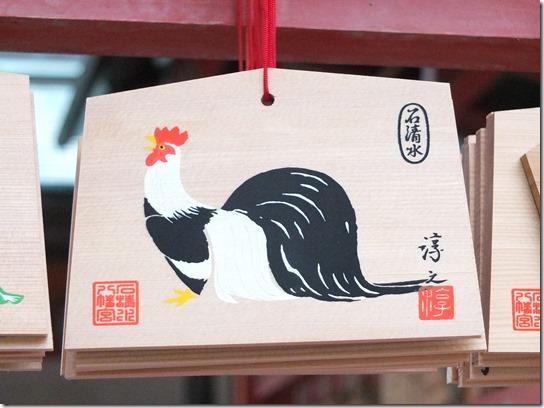 京都 初詣 027