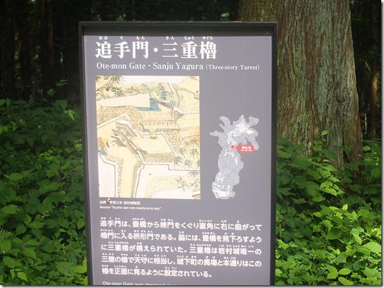 美濃 岩村 027