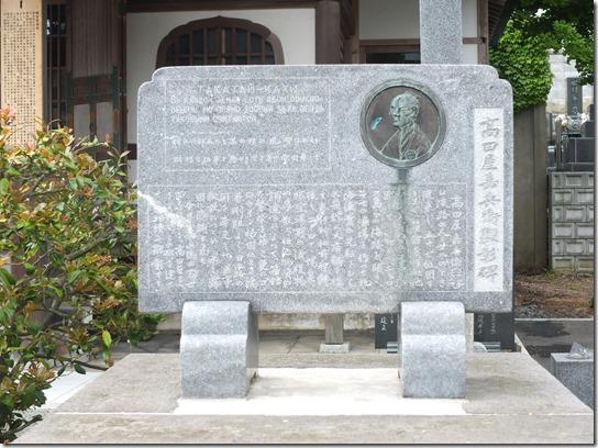 函館 札幌 小樽 余市 028
