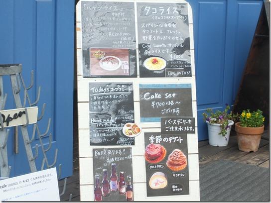 鎌倉 牡丹 桜 030